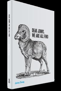 dear-jenny-3d